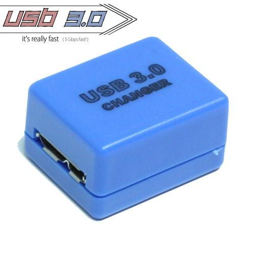 USB 3.0 Gender Changer Micro B Female to Micro B Female