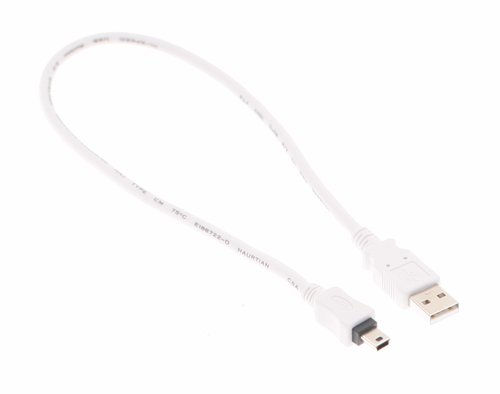 USB Cable A to Mini B, 16 inch High-Speed USB 2.0 Device Cable